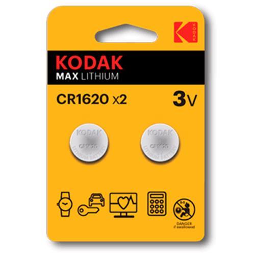 GRUNKEL BD-01 BASCULA BAÑO 150KG