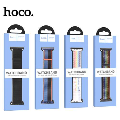 PHILIPS SPA-2210R LOUDS ALTAVOZ